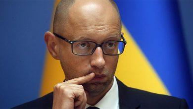 Photo of Яценюк объявил о своей отставке