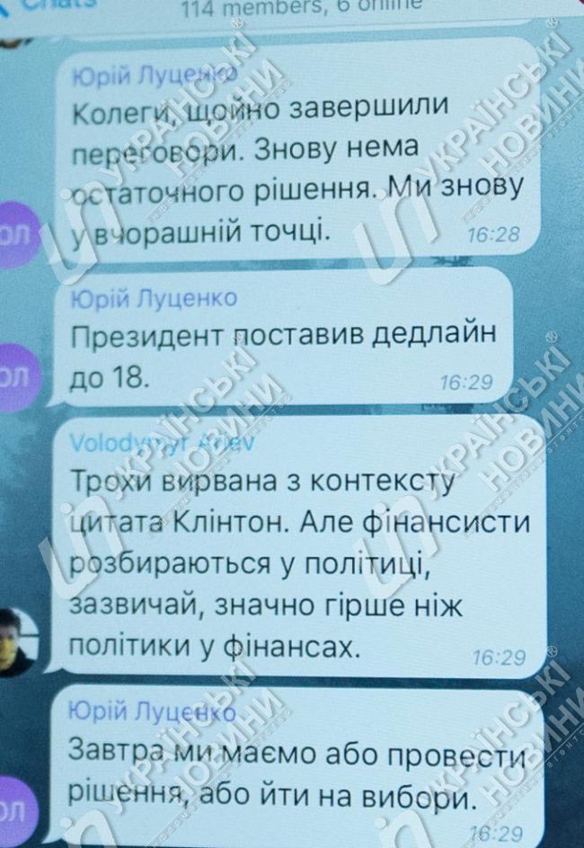 У Порошенко сдали нервы: депутатов шантажируют роспуском нелегитимной Рады