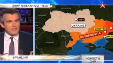 Photo of На телевидении Франции показали карту Новоросии