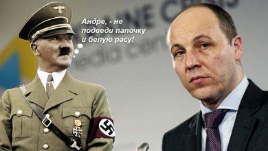 Photo of Спикер-дебил Верховной Рады называл США варварами, уничтожающими белую европейскую расу