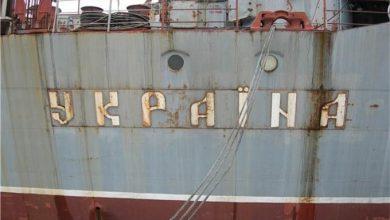 Photo of Украина и флот: несовместимы до аллергии
