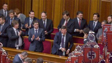 Photo of Новое украинское министерство оказалось аналогом ведомства гитлеровской Германии