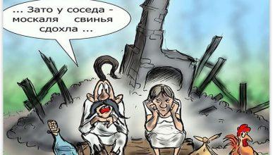 Photo of Путчисты оценили убытки от торговой войны с Россией в 100 млрд. долларов