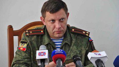 Photo of Глава ДНР Александр Захарченко ответил на вопросы жителей Харьковской области