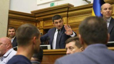 Photo of Зарплата депутатов нелегитимной Рады увеличена в три раза!