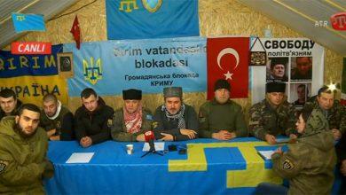 Photo of США «берут ответственность» за блокаду Крыма и призывы «Меджлиса» к терроризму
