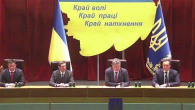 Photo of Порошенко призвал запорожцев к терроризму и пыткам инакомыслящих