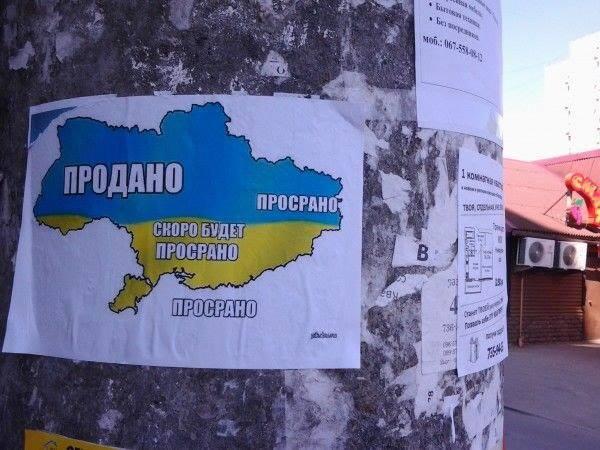В Одессе появились плакаты, анонсирующие уход вслед за Крымом