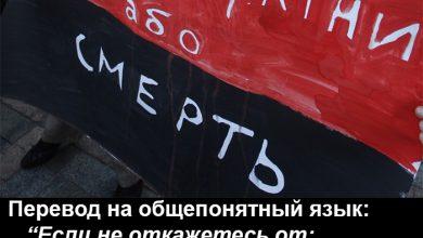 Photo of Русские Украины: «пропавший» народ