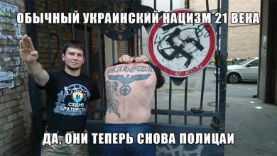Photo of Они никогда не будут русскими