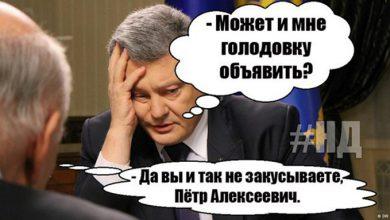 Photo of Порошенко выбирает: безысходность или безнадёжность?