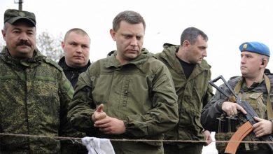 Photo of МГБ ДНР арестовало киевских террористов