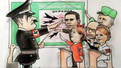 Photo of Является ли власть в Киеве фашистской?