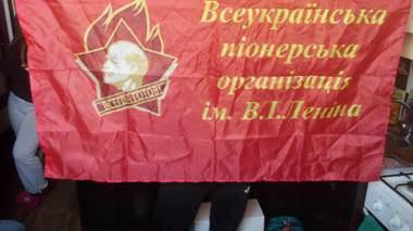 Против киевских фашистов поднимаются даже дети Львова