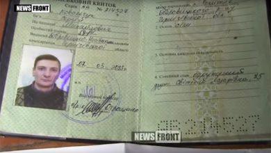 Photo of ДРГ карателей попыталось атаковать позиции армии ДНР