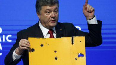 Photo of Провокация как метод спасения Порошенко