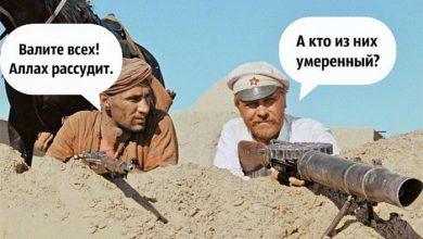 Photo of «Умеренная сирийская оппозиция» — это террористы на службе США