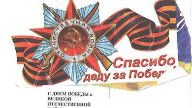 Photo of В Краматорске подпольщики расклеивают листовки с пожеланиями смерти бандеровцам