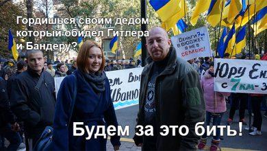 Photo of Украинские нацисты угрожают за память о своих предках — победителях фашизма