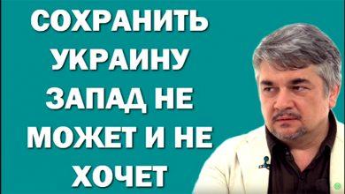 Photo of Сохранить Украину запад не может и не хочет, — Ростислав Ищенко