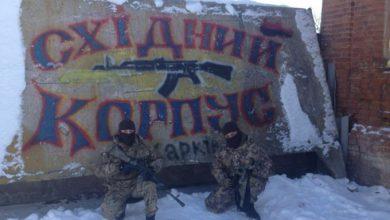 Photo of В Харькове подорвали базу фашистов-карателей