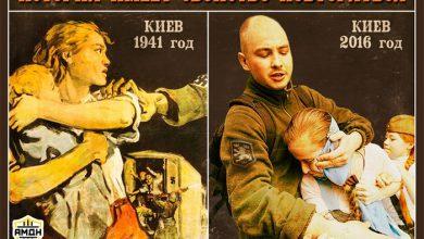 Photo of Опознаны нацисты, которые в Киеве напали на 10-ти летнюю девочку и её маму