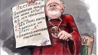 Photo of Порошенко протащил закон, позволяющий назначить генпрокурором своего юридически не грамотного собутыльника