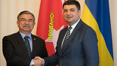 Photo of Гройсман подтвердил продажу Крыма Турции