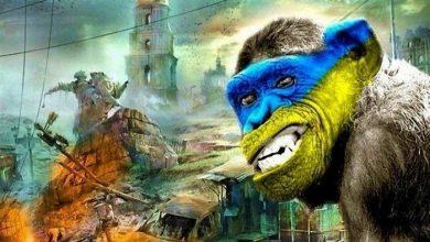 Photo of «Украинство» как воинствующая маргинальность, обречённая на показательную зачистку