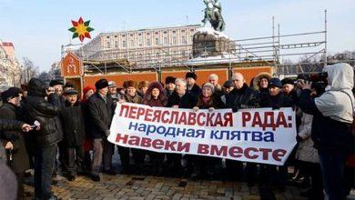 Photo of Лучшее будущее Украины — новая Переяславская рада