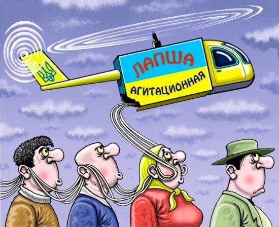 Киевских путчистов прорвало, выборов не будет!