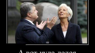 Photo of На Украину едет евроревизор, или Где деньги, Петь?..