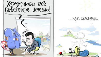 Photo of Нелегитимная Рада переименовала Днепропетровск