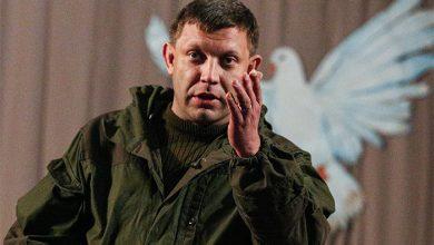 Photo of Почему диктатор Порошенко истерично боится конференций Захарченко