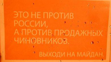 Photo of Парубий признал: Евромайдан был против России. А теперь вспомним, как он врал в 2014 году
