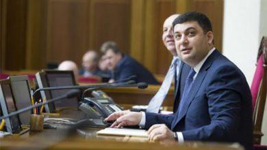 Photo of Народу Украины в «Плане Гройсмана» места нет