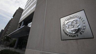 Photo of Украина и МВФ: зачем мёртвым деньги?