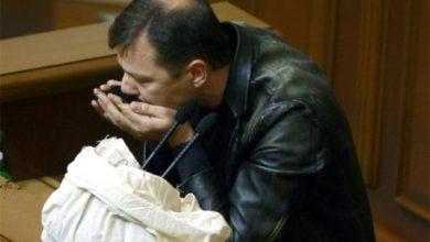 Photo of Психиатр предупреждает: следующим президентом Украины может стать гомосек