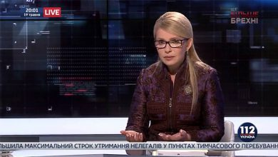 Photo of Тимошенко, как обычно, феерично лжёт