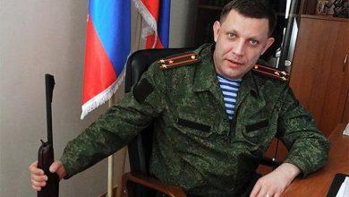 Photo of Донбасс вернётся в состав Украины лишь в роли соучредителей новой, свободной от фашизма страны