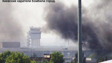 Photo of Донецк, 26 мая 2014 года: завтра была война