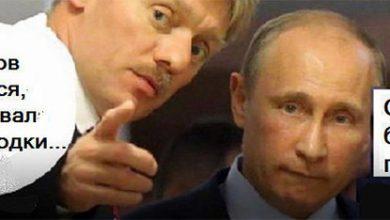 Photo of Шок: Савченко убили и подменили двойником!