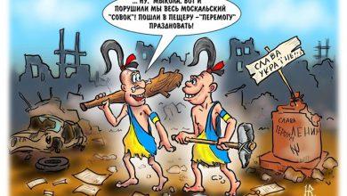 Photo of Останется ли Украина после «декоммунизации»?