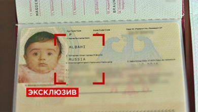 Photo of Сириец дал своей дочери имя — Россия