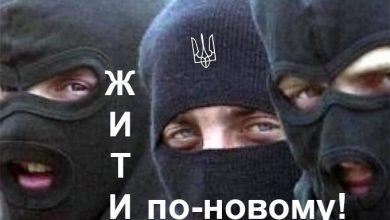 Photo of Ради кредита МВФ путчисты обложат украинцев налогом на сараи и туалеты