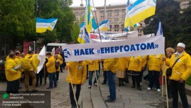 Photo of Киевские узурпаторы намерено банкротят Энергоатом, чтобы разворовать