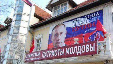 Photo of Путчисты требуют от Гестапо не допустить превращения Молдавии в союзника России