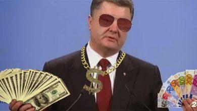 Photo of Нелегитимная Рада отказалась расследовать коррупцию Порошенко и Ко