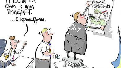 Photo of Житель Ростова неожиданно для себя попал под санкции Украины