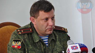 Photo of Прямая линия Главы ДНР Александра Захарченко с жителями Донбасса